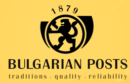 Bulgarian Posts Tracking