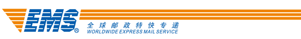 EMS China tracking