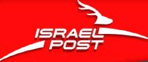 Israel Postal Tracking
