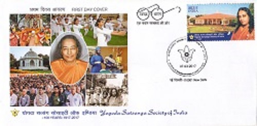 Commemorative postage stamp on yogoda satsanga society of - Singapore post office tracking number ...